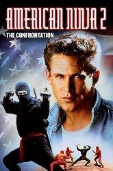 Постер Американский ниндзя-2: Схватка
