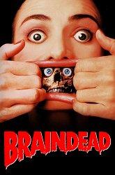 Постер Живая мертвечина