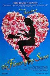 Постер Цветок моей тайны