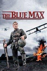 Постер Голубой Макс