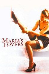 Постер Возлюбленные Марии
