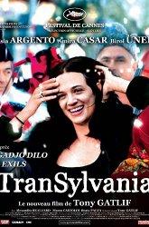 Постер Трансильвания
