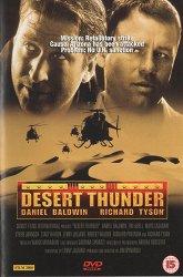 Постер Гроза пустыни