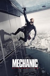 Постер Механик: Воскрешение