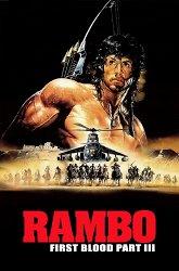 Постер Рэмбо-3