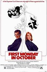 Постер Первый понедельник октября