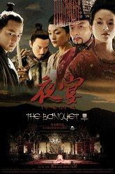 Постер Убить императора