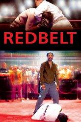 Постер Красный пояс