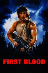 Постер Рэмбо: Первая кровь