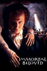 Постер Бессмертная возлюбленная