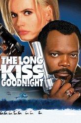 Постер Долгий поцелуй на ночь