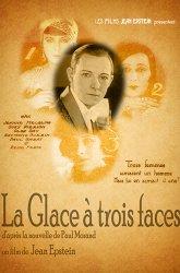 Постер Трельяж