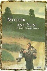 Постер Мать и сын