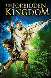 Постер Запретное царство