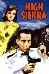 Постер Высокая Сьерра
