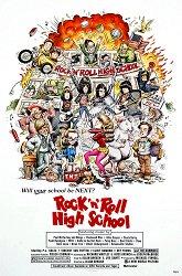 Постер Высшая школа рок-н-ролла