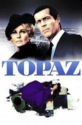Постер Топаз