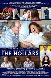 Постер Семейка Холларсов