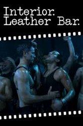 Постер Место действия: кожаный бар