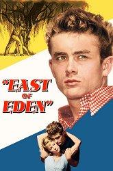 Постер К востоку от рая