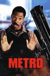 Постер Метро
