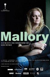 Постер Мэллори