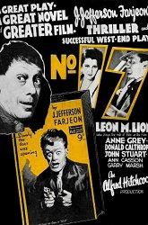 Постер Номер семнадцать