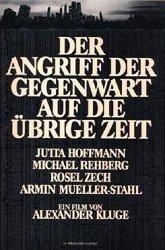 Постер Нападение современности на оставшееся время