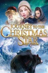 Постер Путешествие к рождественской звезде