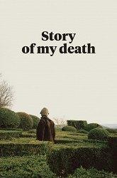 Постер История моей смерти
