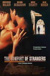 Постер Комфорт незнакомцев