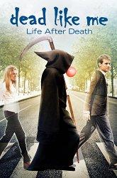 Постер Мертвые, как я