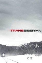 Постер Транссибирский экспресс