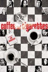 Постер Кофе и сигареты