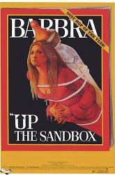 Постер Песочница
