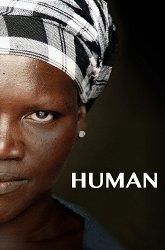 Постер Человек