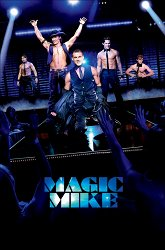 Постер Супер Майк!
