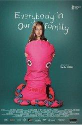 Постер Все в нашей семье
