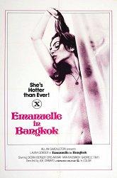 Постер Эмманюэль: Восточный репортаж