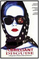 Постер Бриллиантовая маска