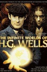 Постер Фантастические миры Уэллса