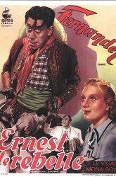 Постер Мятежный Эрнест