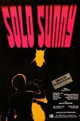 Постер Соло Санни