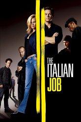 Постер Ограбление по-итальянски