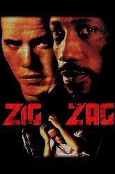 Постер Зигзаг