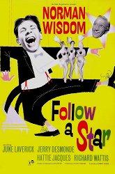 Постер Мистер Питкин на эстраде