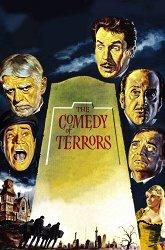 Постер Комедия ужасов