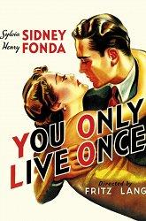 Постер Живешь только раз