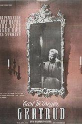 Постер Гертруда