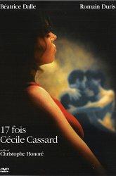 Постер 17 раз Сесиль Кассар